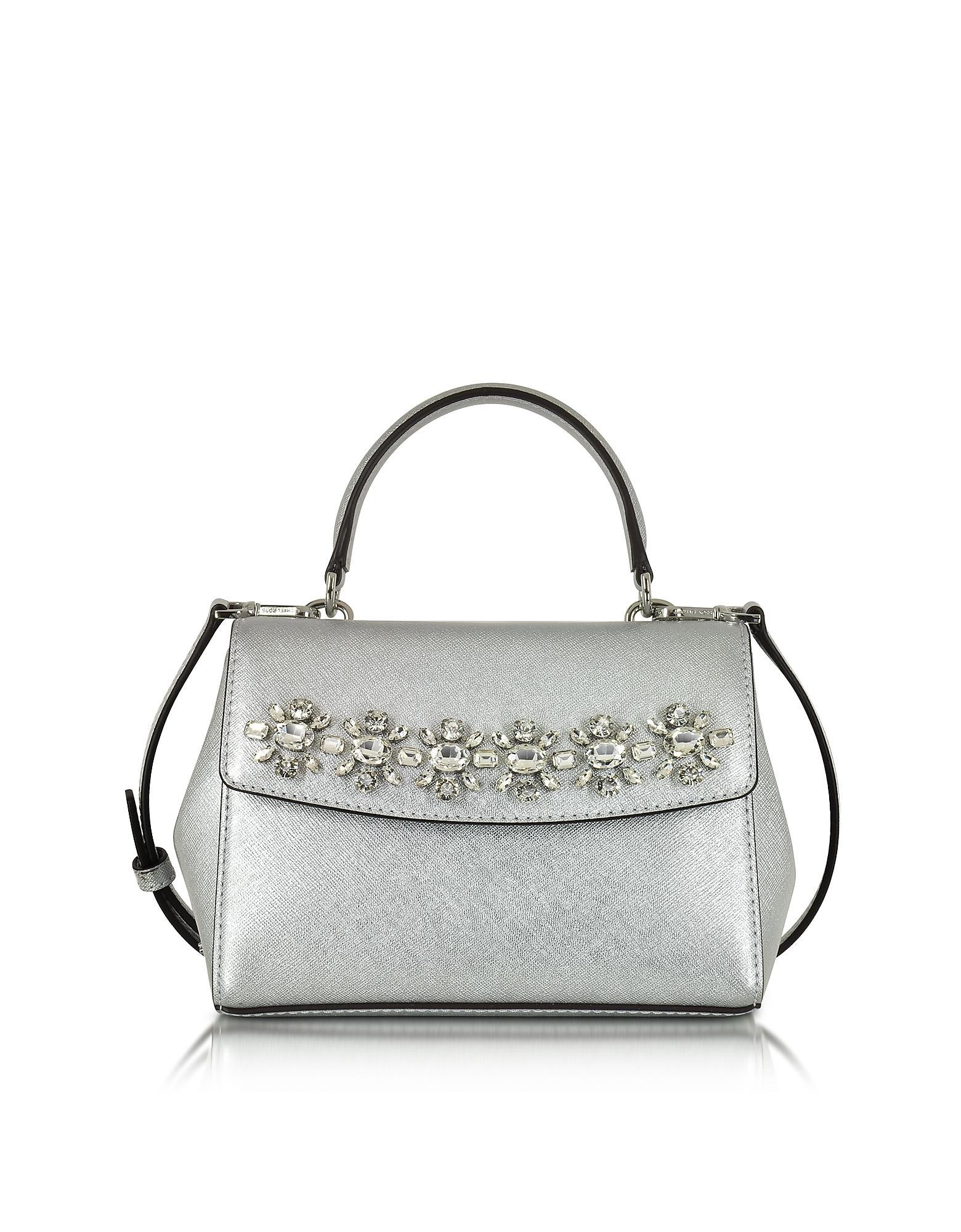 a5230e9885fe Lyst - Michael Kors Ava Jewelry Xs Metallic Saffiano Leather ...
