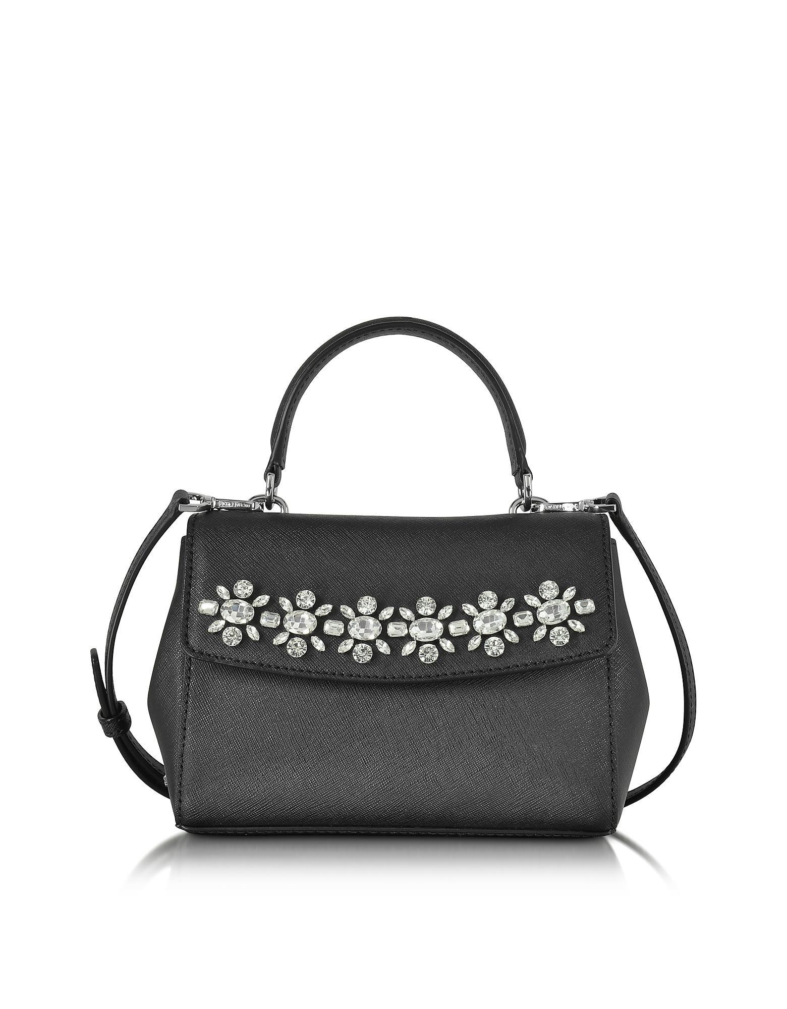 1532629a157a Lyst - Michael Kors Ava Jewelry XS Saffiano Leather Cross-Body Bag ...