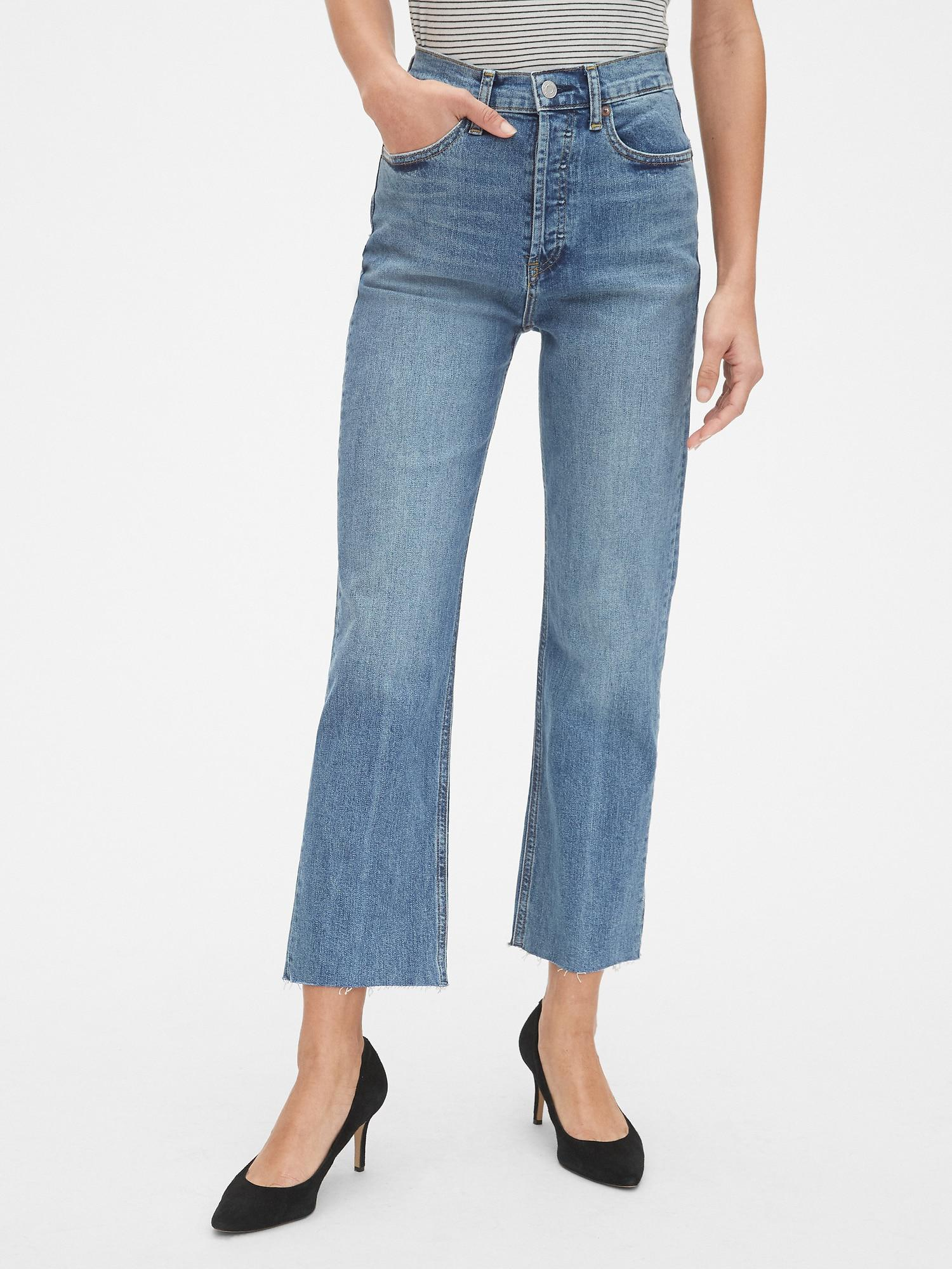 Lyst - Gap High Rise Cheeky Straight Jeans in Blue