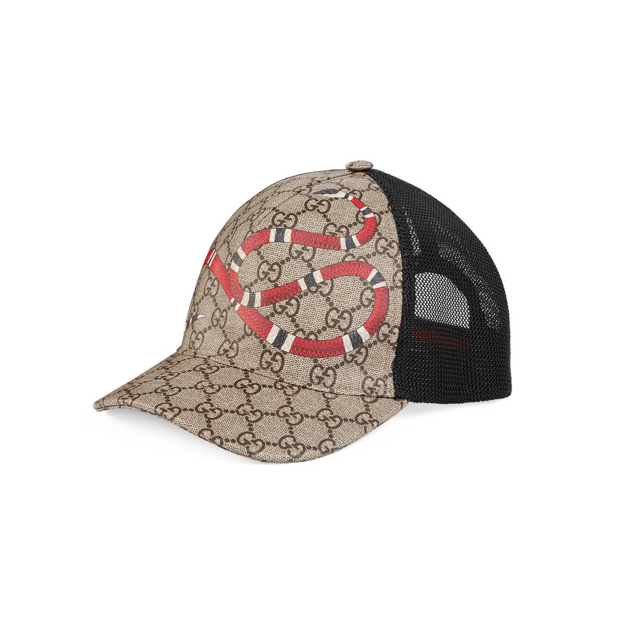 9c9408b750e0d Gucci Snake Print Gg Supreme Baseball Hat for Men - Save 42% - Lyst