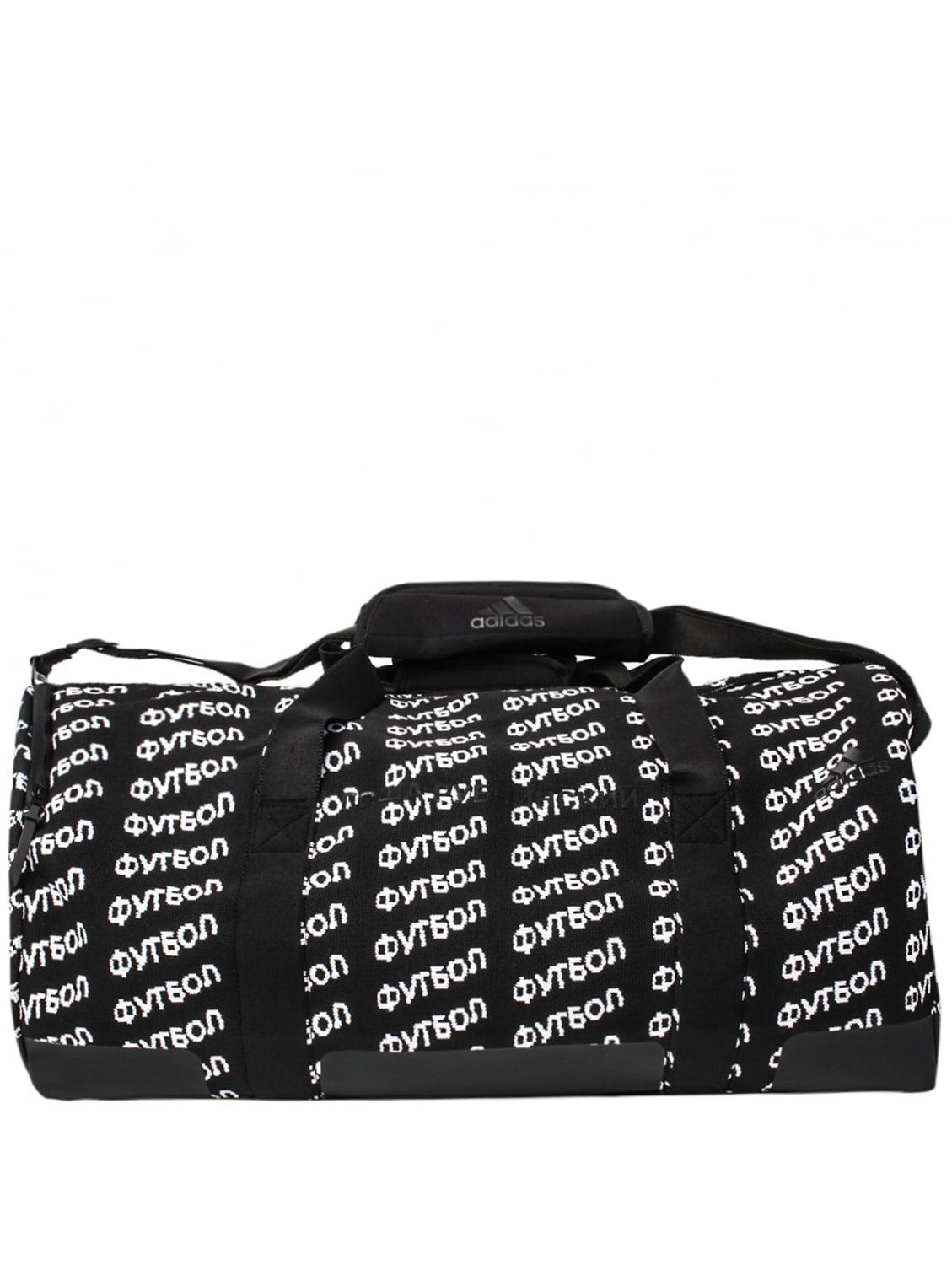 3626dcdccda7 Gosha Rubchinskiy Adidas Logo Team Bag Black in Black for Men - Lyst