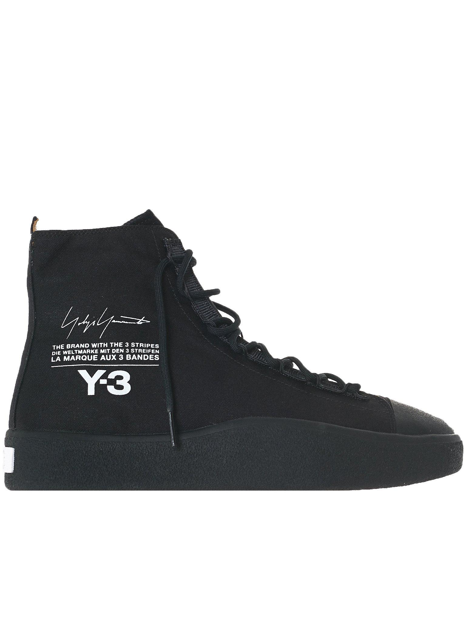 94188c922 Lyst - Y-3  bashyo  High-top Sneakers in Black for Men
