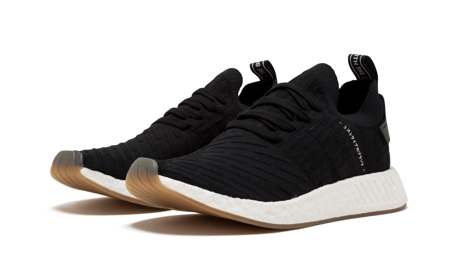 6589f6236b9ce Lyst - adidas By9696 Nmd r2 Pk  cblack in Black for Men