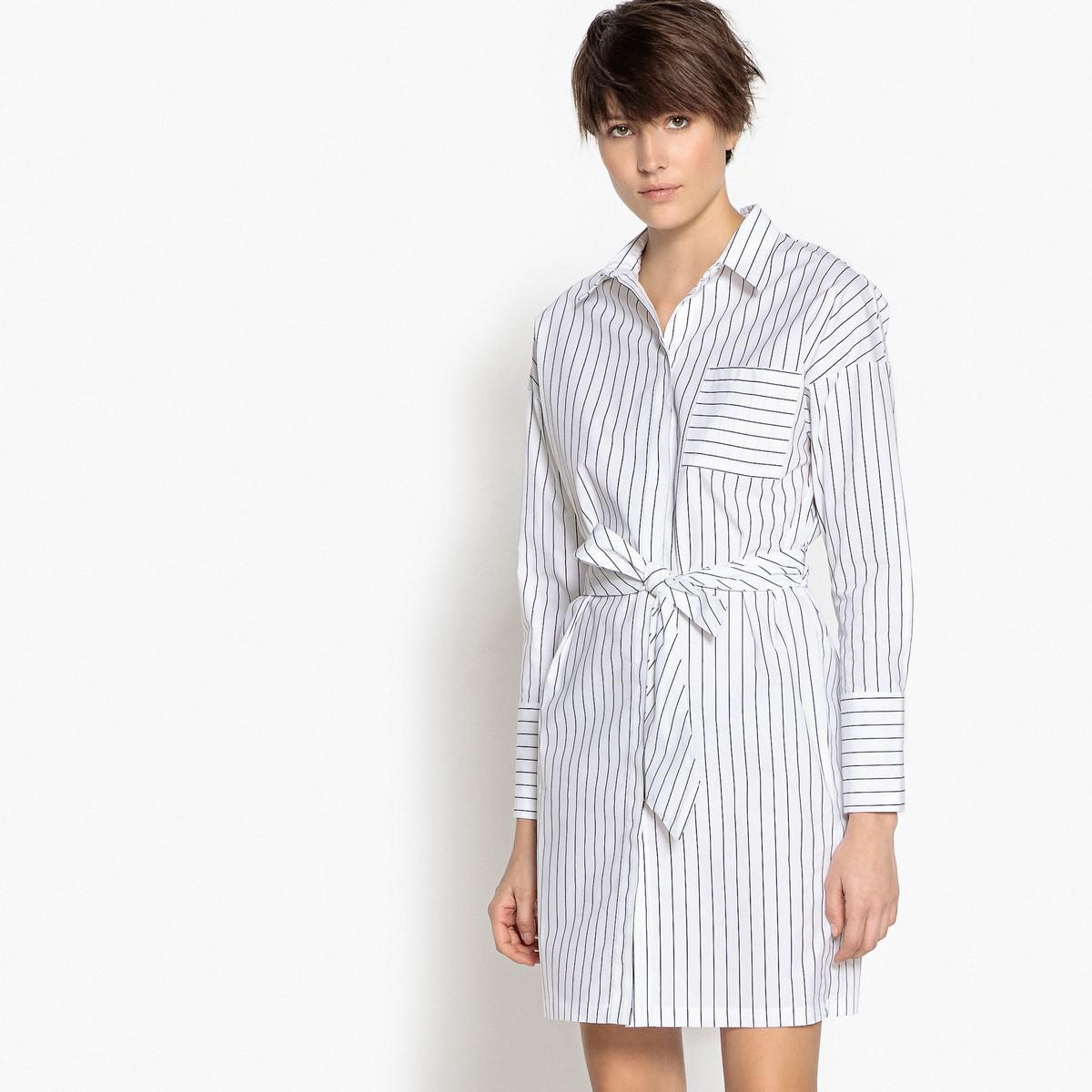 721dccda65 Lyst - La Redoute Stripe Print Short Shift Dress in White
