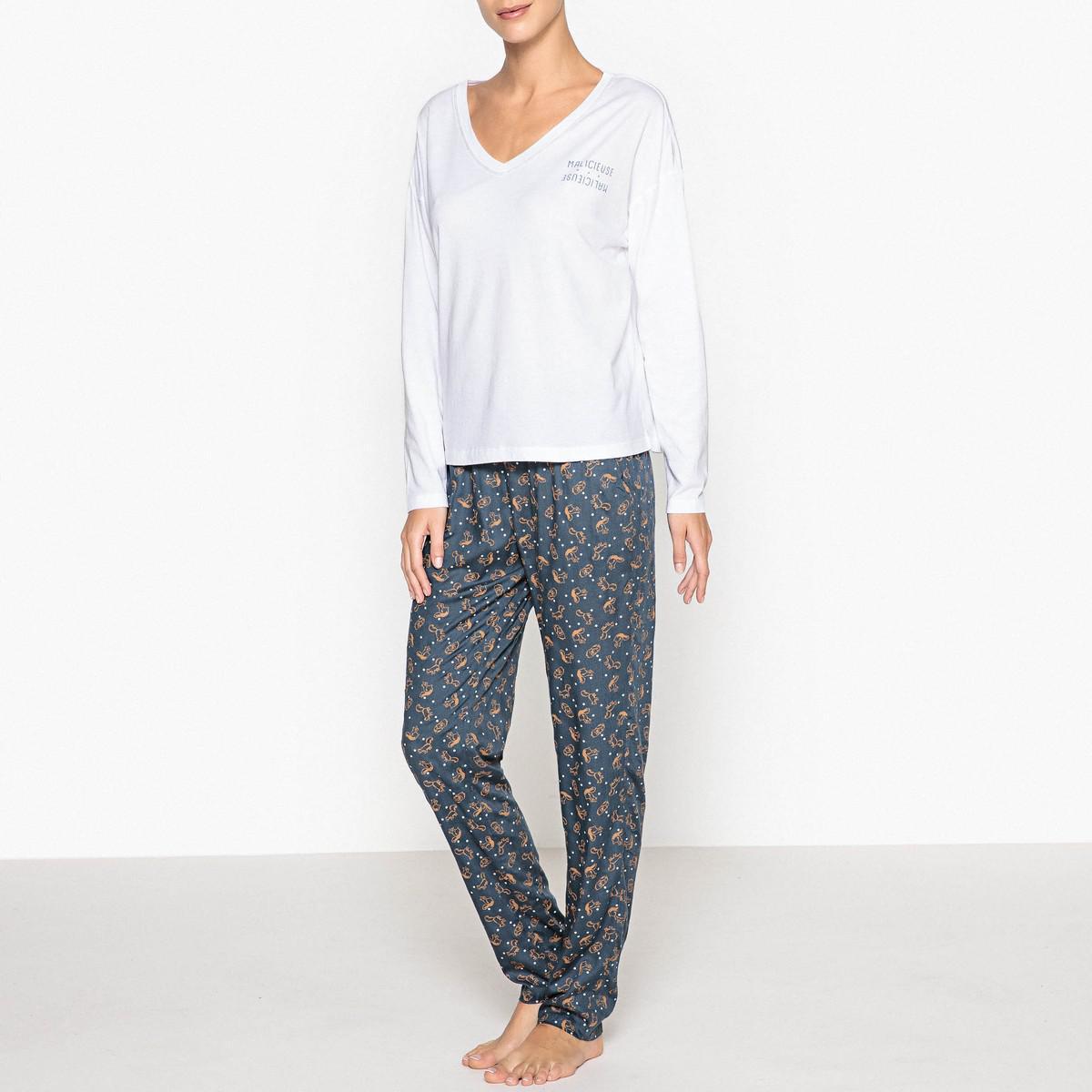 3eb708788f Lyst - La Redoute Printed Pyjamas in Blue