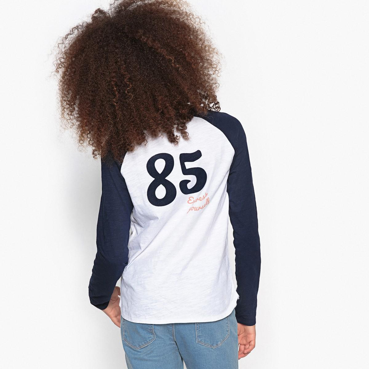 Lyst la redoute t shirt with 39 85 39 print on the back 10 for Bleach nice vibe shirt