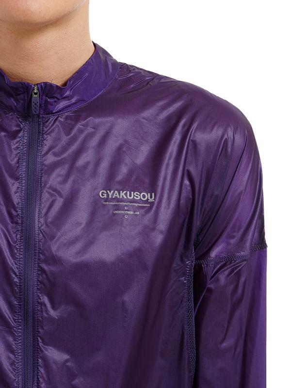 9e629b0c3ce4 Lyst - Nike Nikelab Gyakusou Running Packable Jacket in Purple for Men