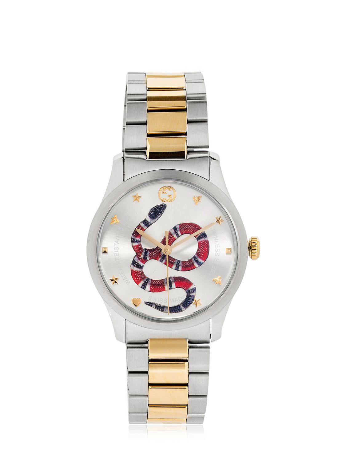 c58c146967c Gucci G-timeless Snake Dial Watch in Metallic - Lyst