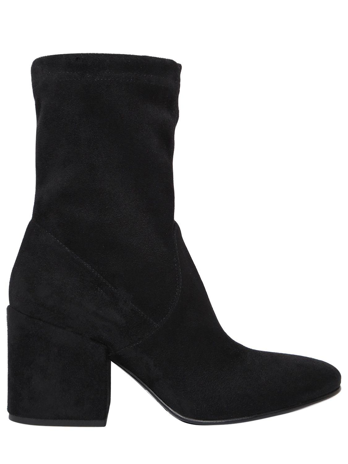 strategia 70mm stretch faux suede ankle boots in black lyst