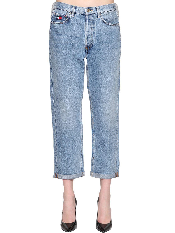 81685d742bee7 Tommy Hilfiger Hybrid Denim   Cotton Sweatpants in Blue - Lyst
