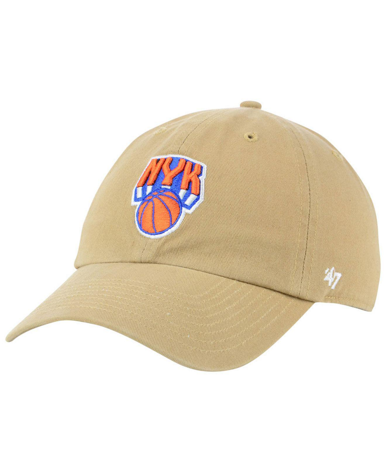 0ce09d81865a2b 47 Brand New York Knicks Mash Up Clean Up Cap for Men - Lyst