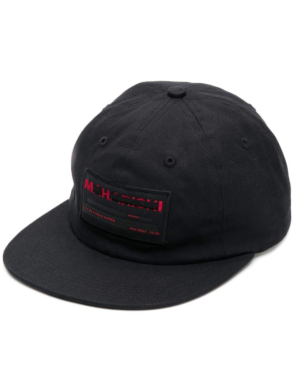 6aa6fc74f4a Lyst - Maharishi Logo Patch Baseball Cap in Black for Men - Save 40%