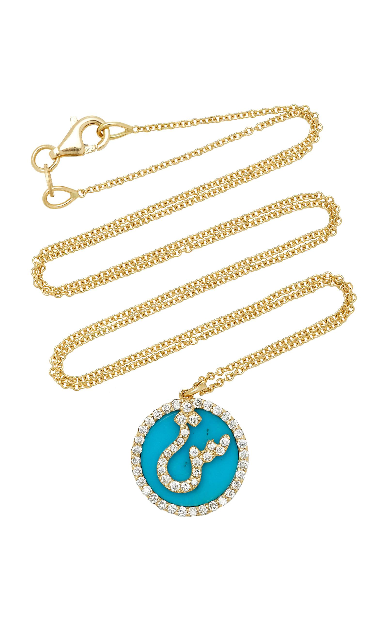 arabic goldplated bismillah edit over necklace sterling islamic small products artizara silver img