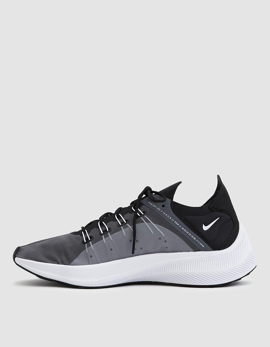 new style 4da40 155b2 Lyst - Nike Exp-x14 Sneaker in Gray for Men