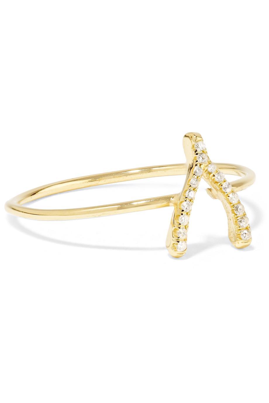 Wishbone 18-karat Gold Diamond Ring - 6 Jennifer Meyer