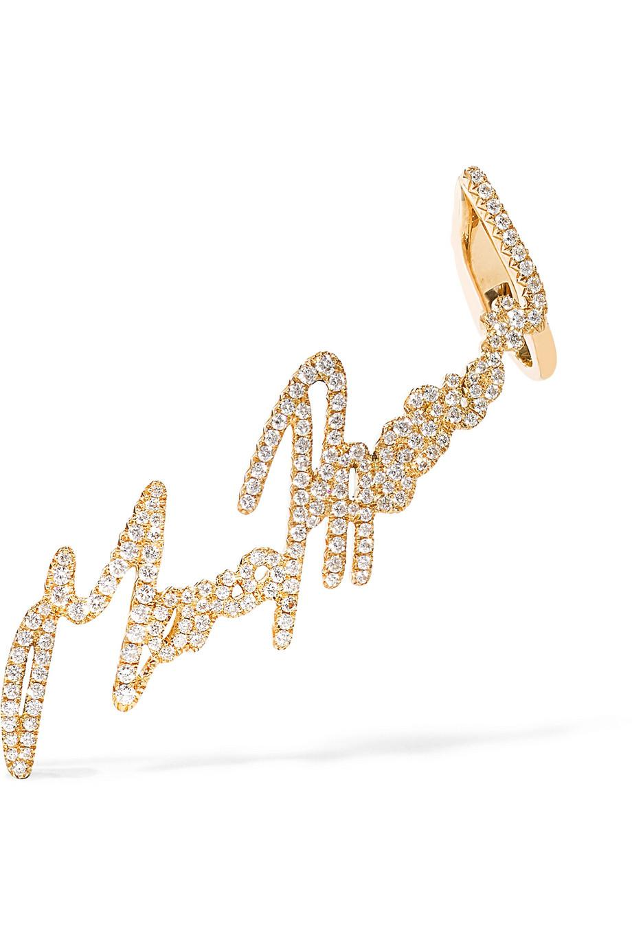 Stephen Webster + Tracey Emin More Passion 18-karat Gold Diamond Ring NilOG