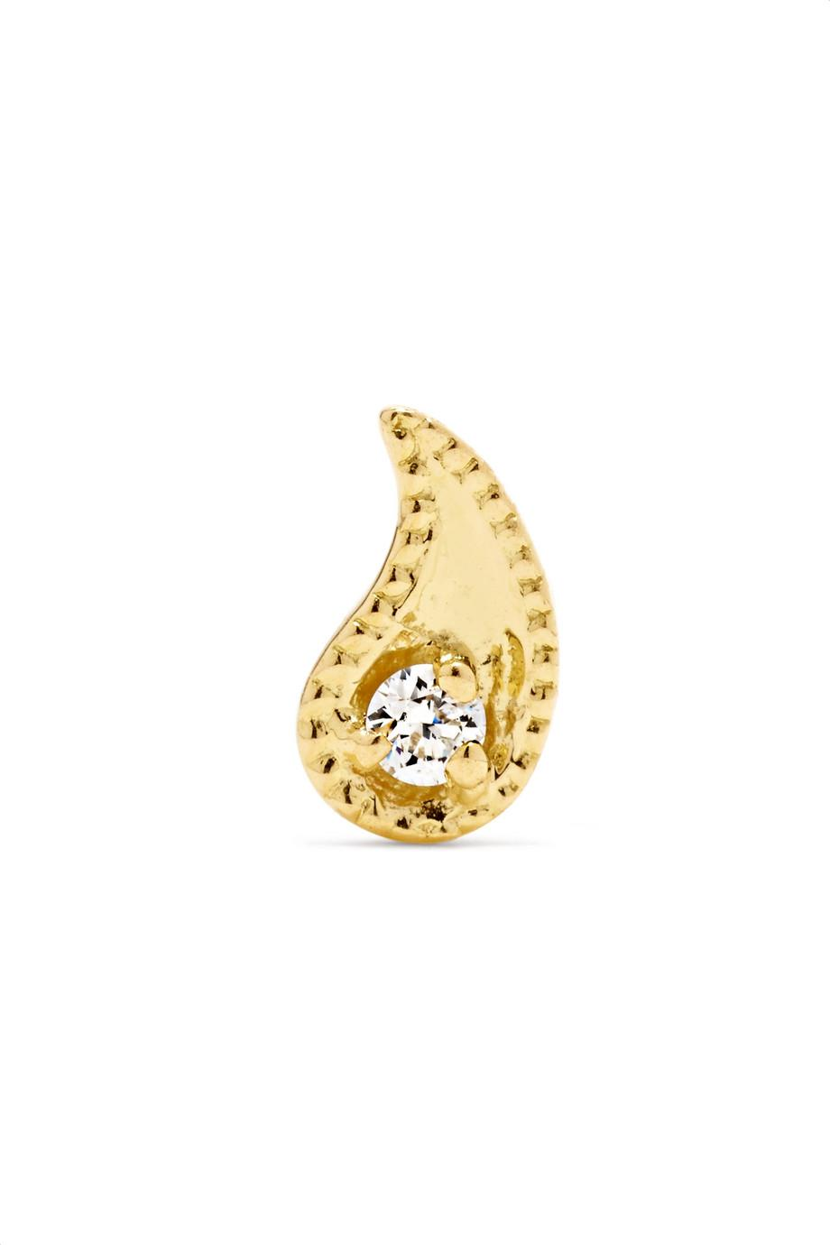 Maria Tash 14-karat Gold Diamond Earring y9sK2