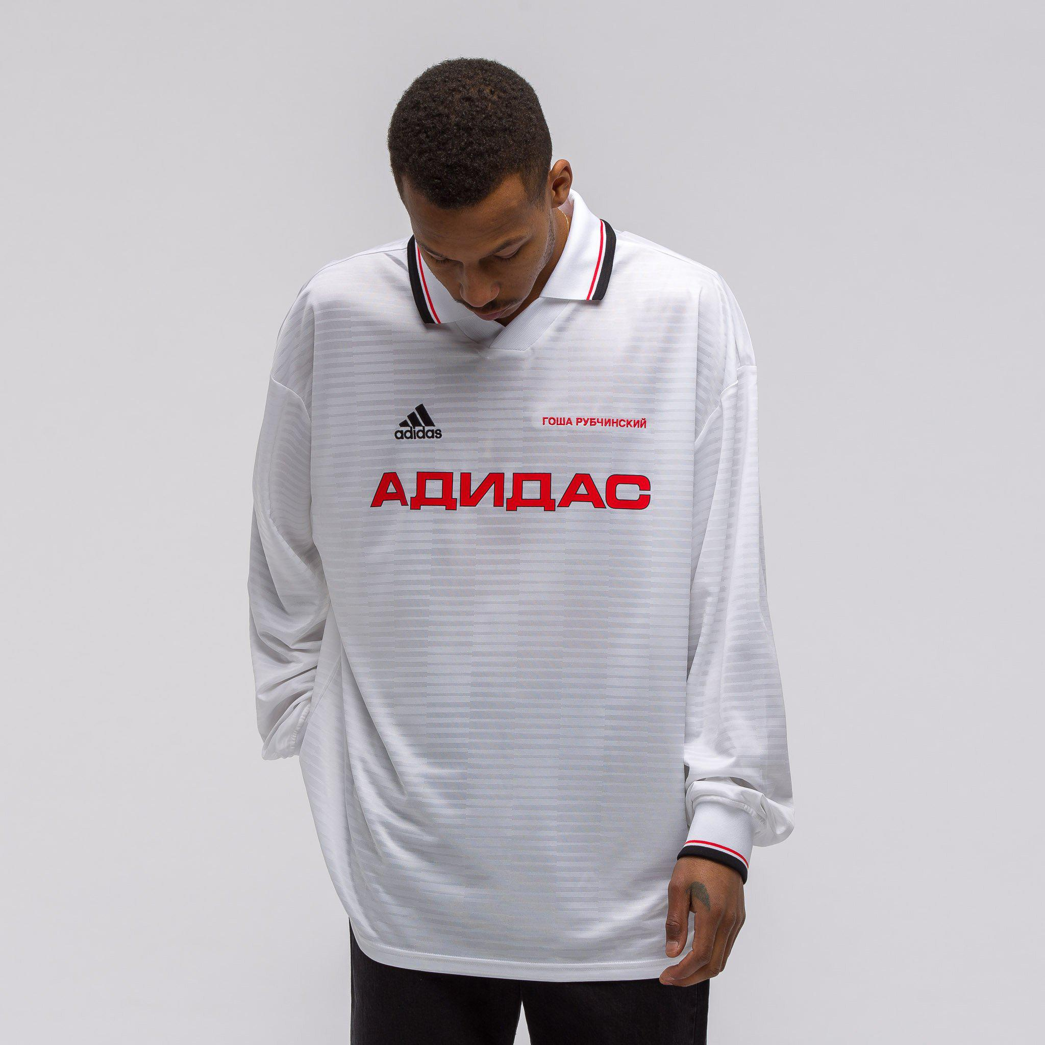 competitive price 07ace 26616 Lyst - Gosha Rubchinskiy X Adidas Long Sleeve Jersey Top In