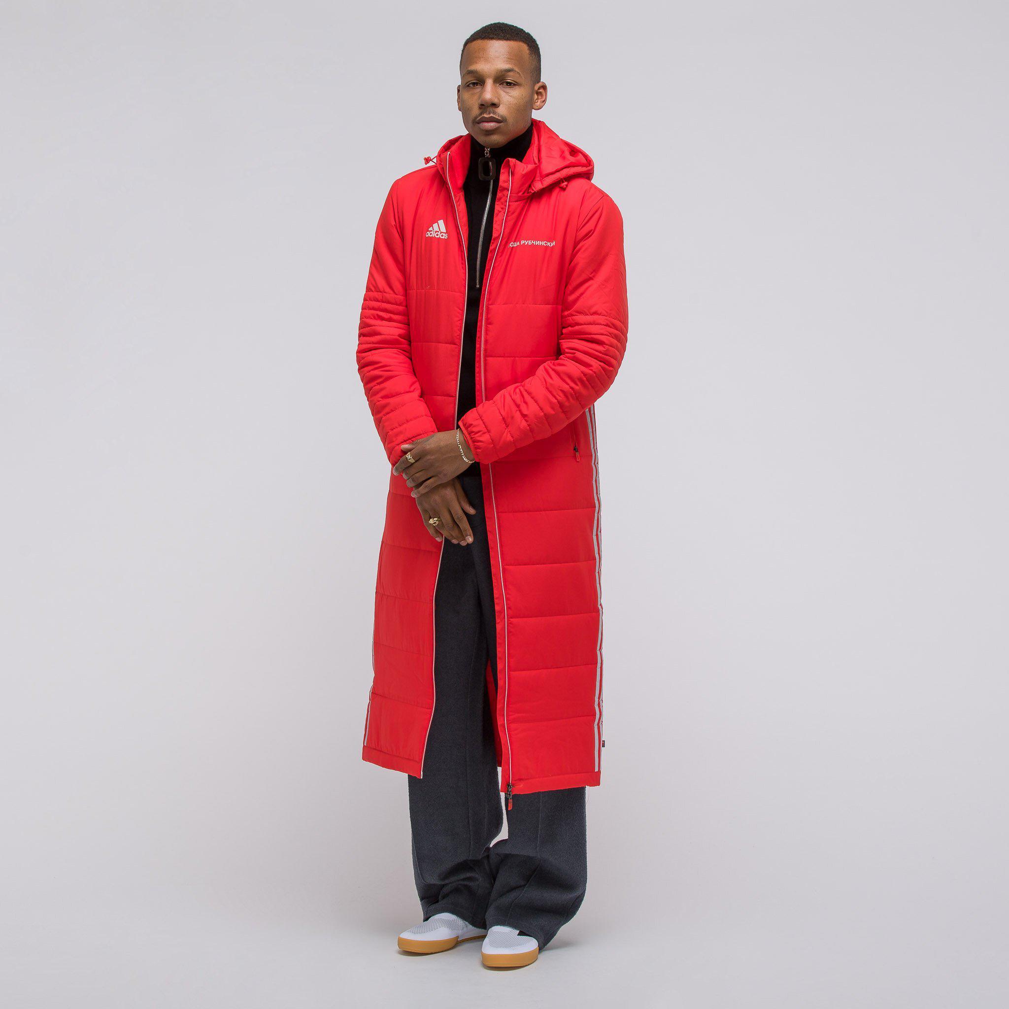 7301495338c7 Lyst - Gosha Rubchinskiy X Adidas Wind Coat In Red in Red for Men