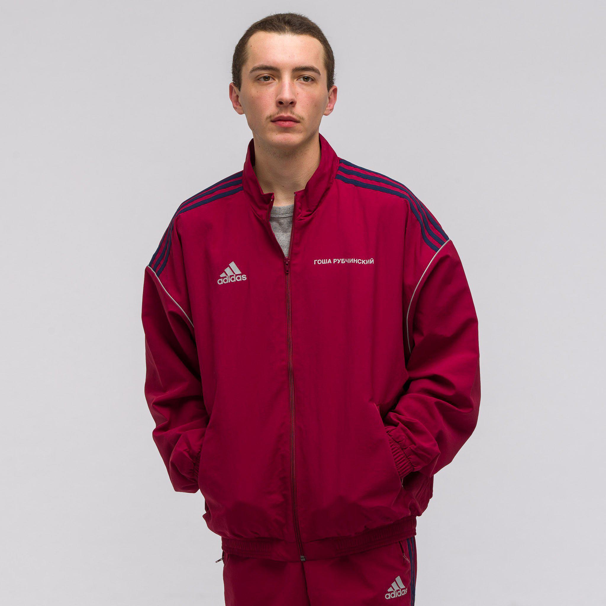 huge selection of 92bd3 5f14c Gosha Rubchinskiy  Red X Adidas Track Jacket In Burgundy for Men  Lyst