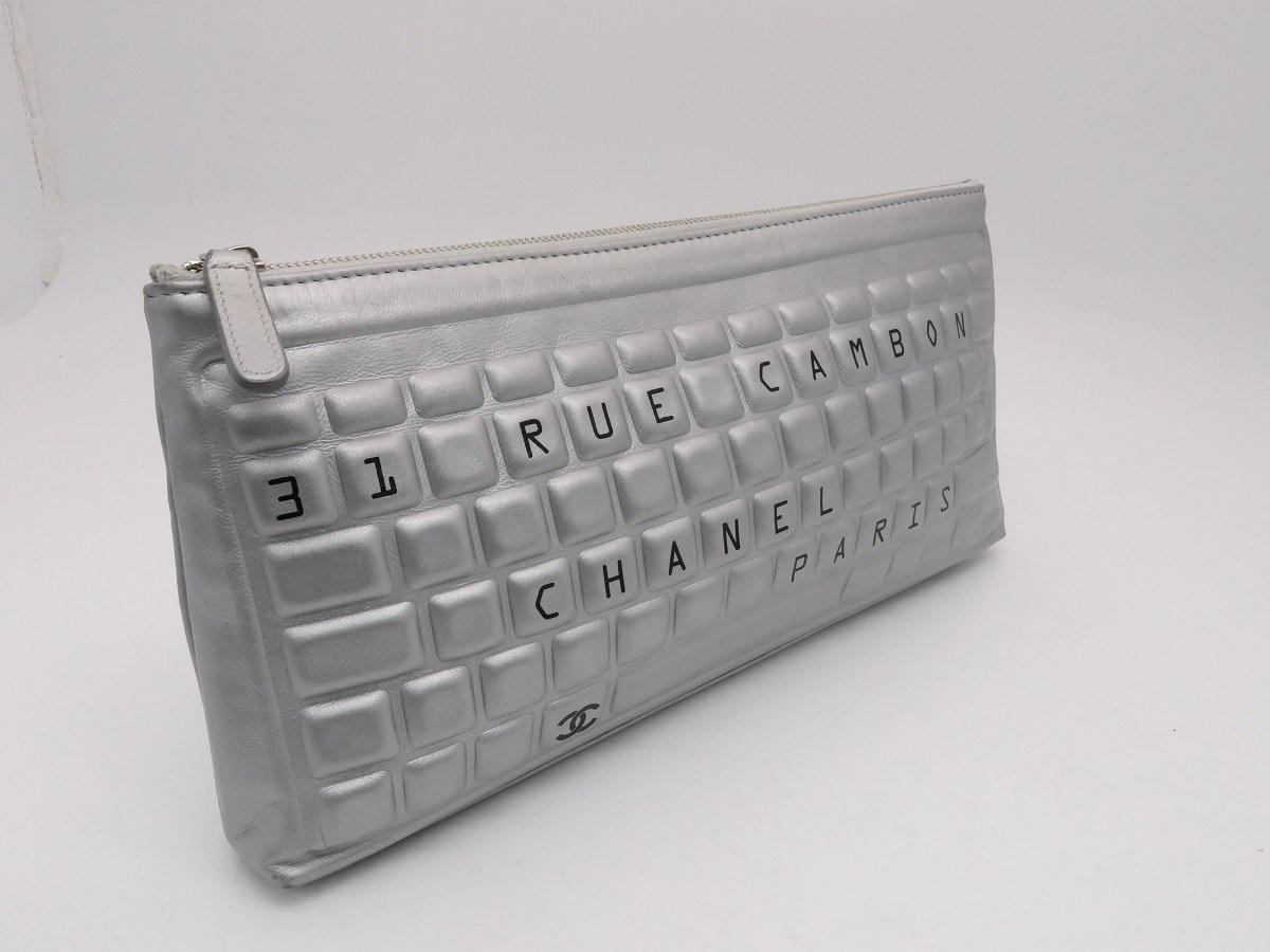 790c55a33a7aa5 Chanel Lambskin Leather Keyboard Clutch Silver 8922 in Metallic - Lyst
