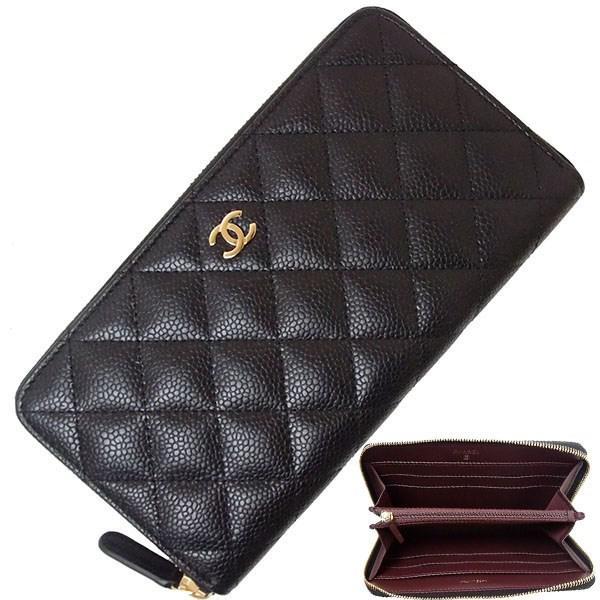 915e2d00a0e4b1 Lyst - Chanel Round Zip Long Wallet Matelasse Caviar Skin Black [new ...