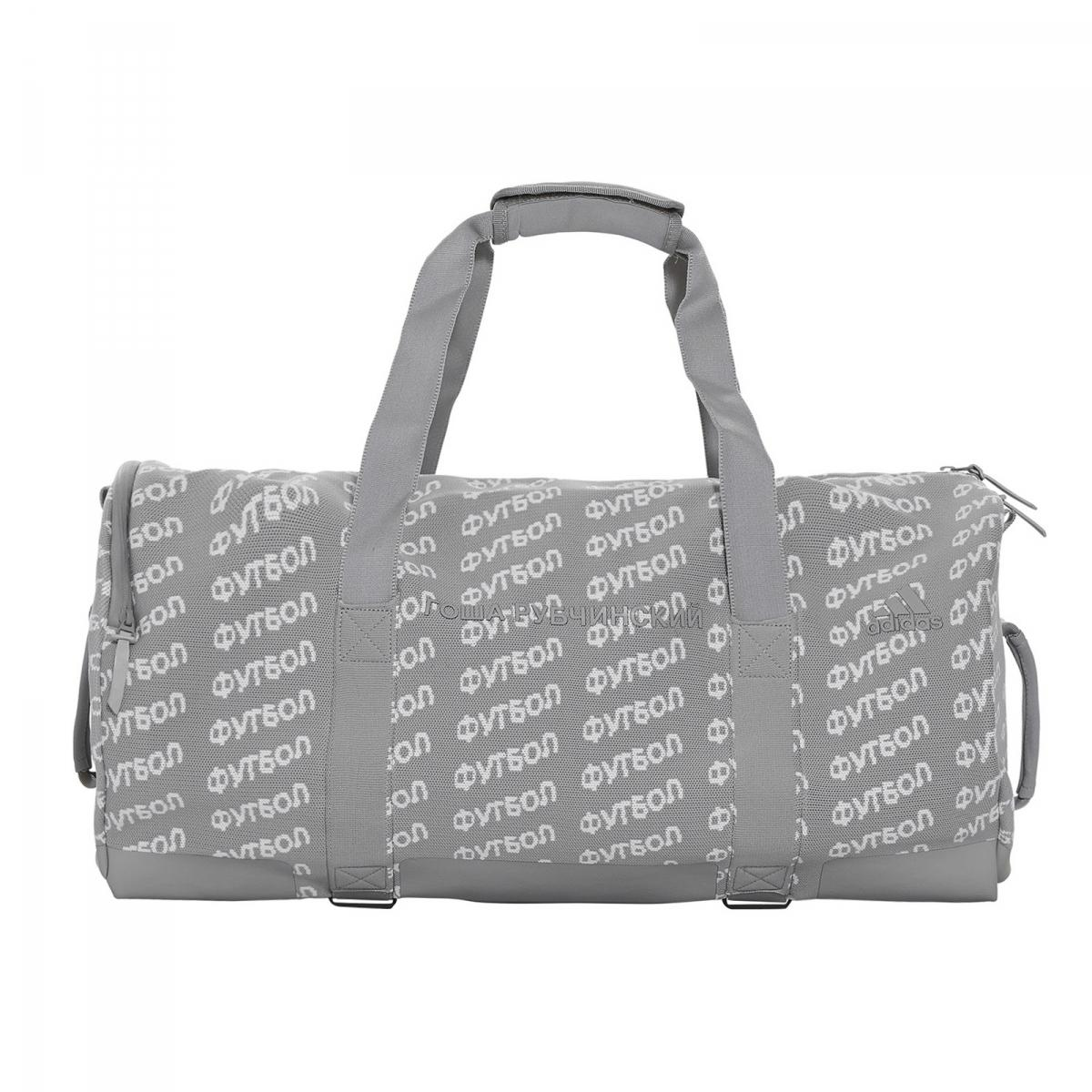 6ca0798d94db Lyst - Gosha Rubchinskiy Adidas Team Bag in Gray for Men