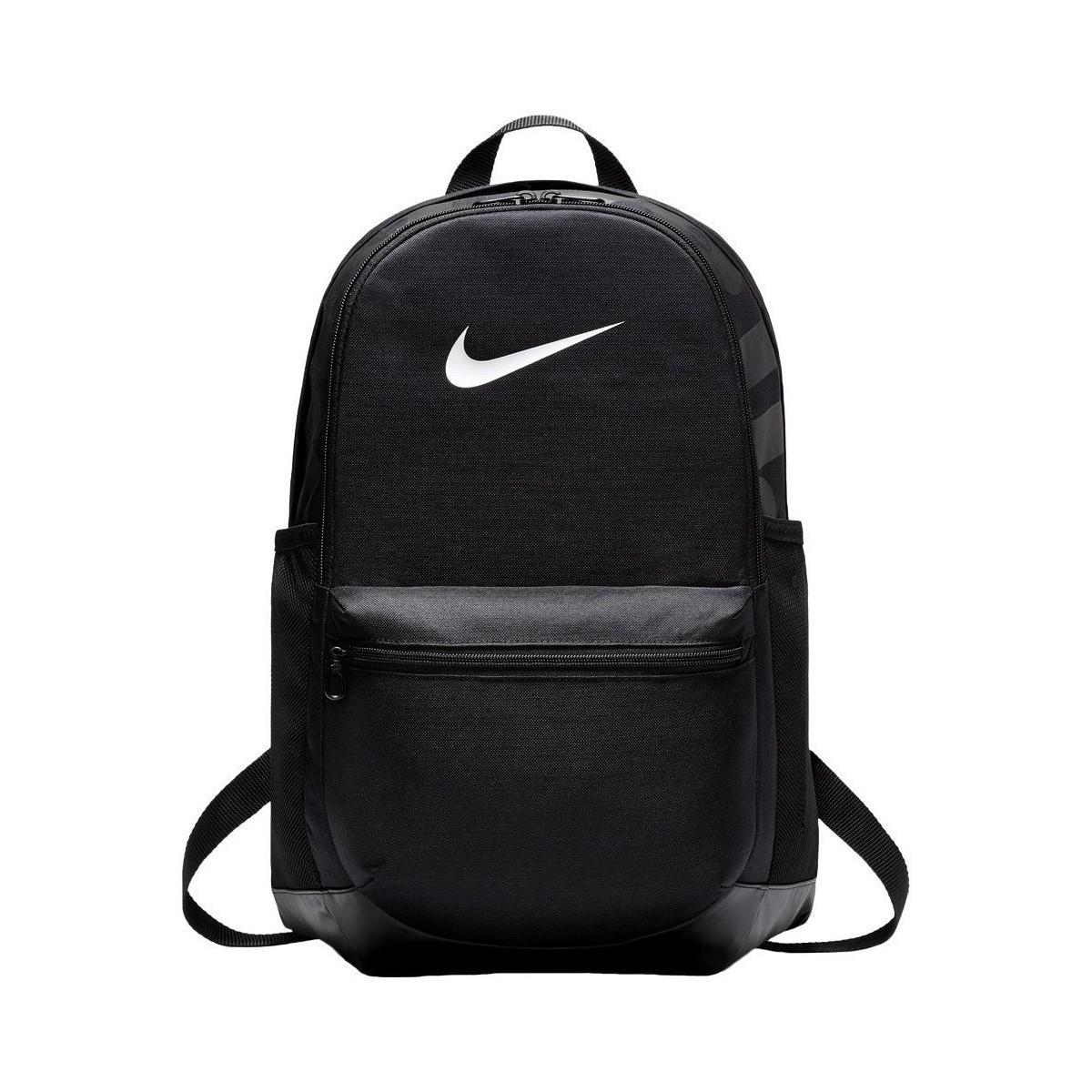2a00ad5c3865 Nike Brasilia Women s Backpack In Black in Black - Lyst