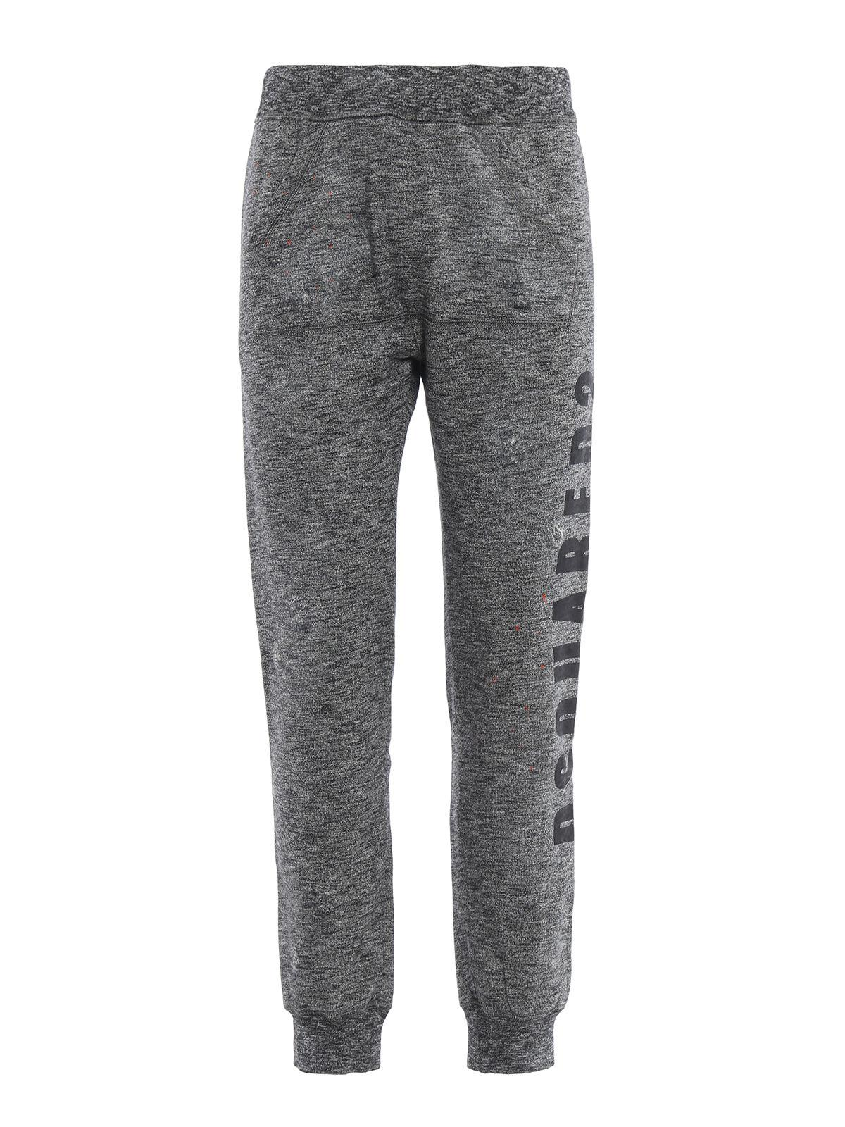 8693ffbea204 Dsquared² Jersey Logo Gym Pant in Gray for Men - Lyst