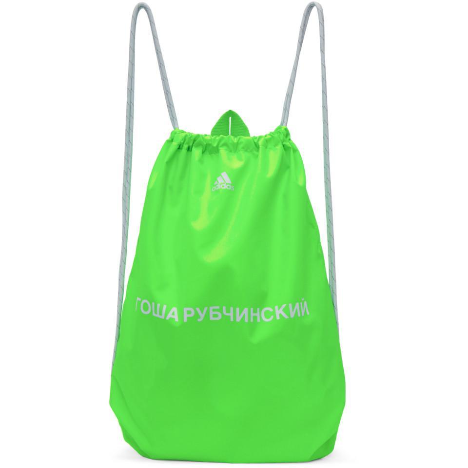 A Vert Rubchinskiy Edition Adidas Lyst Originals Sac Gym Gosha Dos lFKJc1