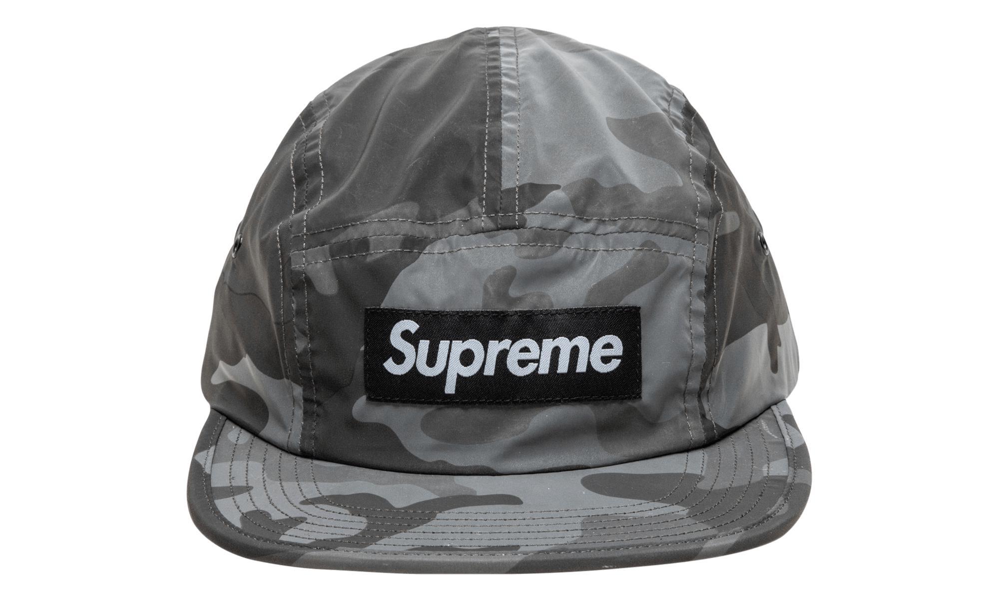 bc316b53 Supreme - Gray Reflective Camo Camp Cap for Men - Lyst. View fullscreen