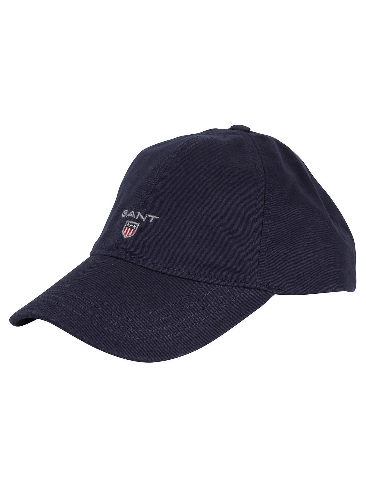 Lyst - GANT Marine Twill Logo Cap in Blue for Men 71d20258a70f