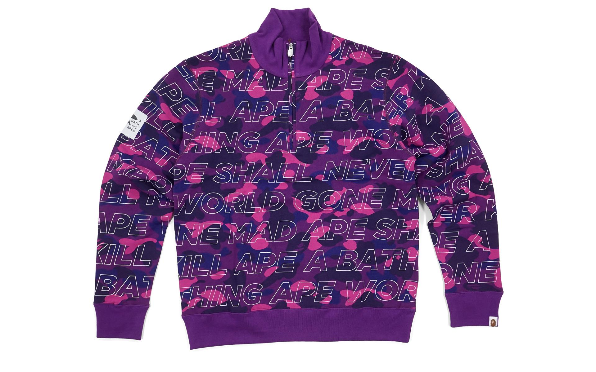 240ae4af A Bathing Ape Text Color Camo Track Jacket Purple in Purple for Men ...