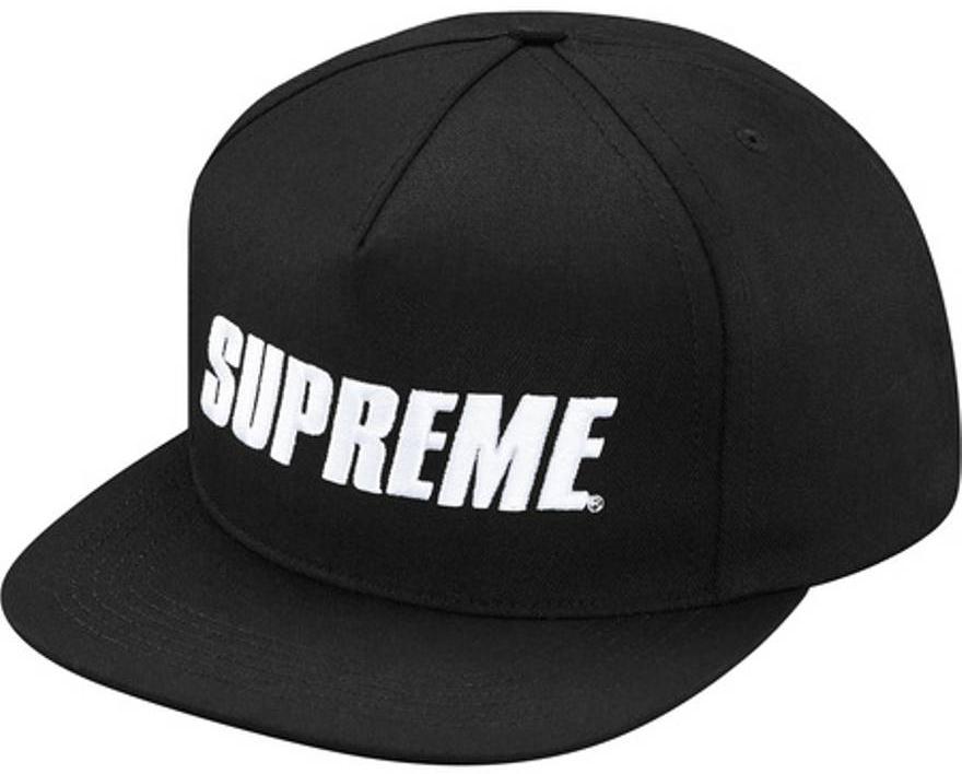 ddec77e7 Supreme Bar Logo 5 Panel Hat Black in Black for Men - Lyst