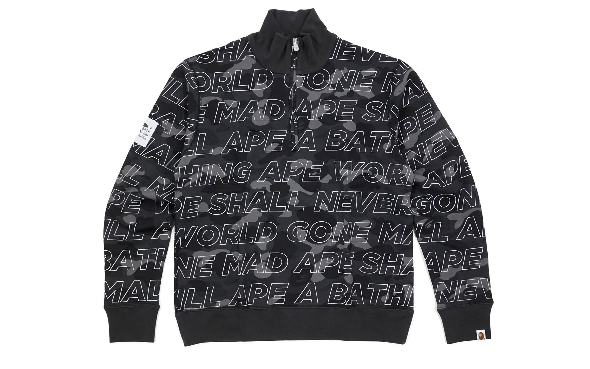 35794ab00b05 Lyst - A Bathing Ape Text Color Camo Track Jacket Black in Black for Men