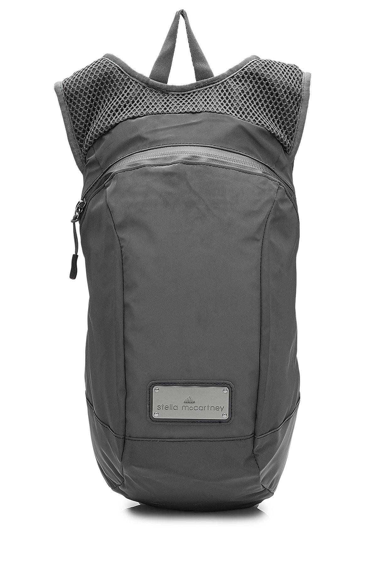 646e0dd4a502 Lyst - adidas By Stella McCartney Reflective Backpack - Grey in Gray