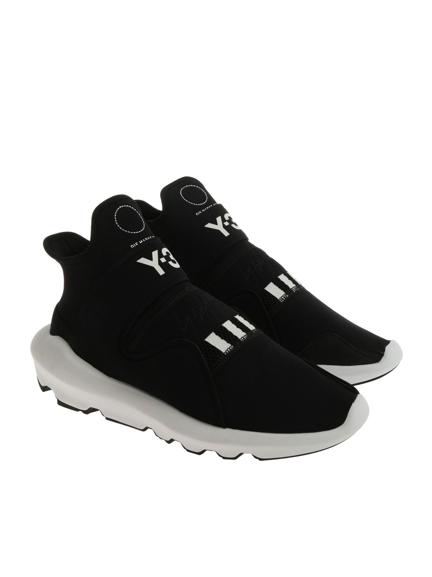 save off f3519 d1c23 Y-3 Black Suberou Sneakers With Logo Details in Black - Lyst