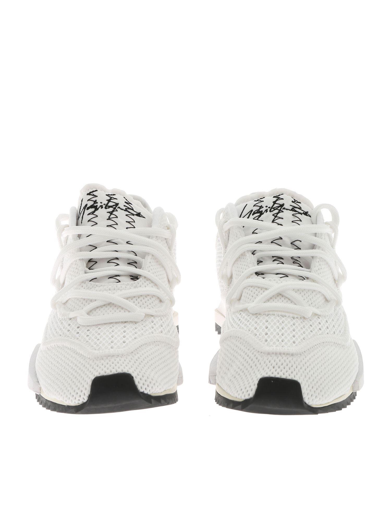 8dedd100ae Lyst - Y-3 Harigane Ii White Men Sneakers in White for Men - Save 11%