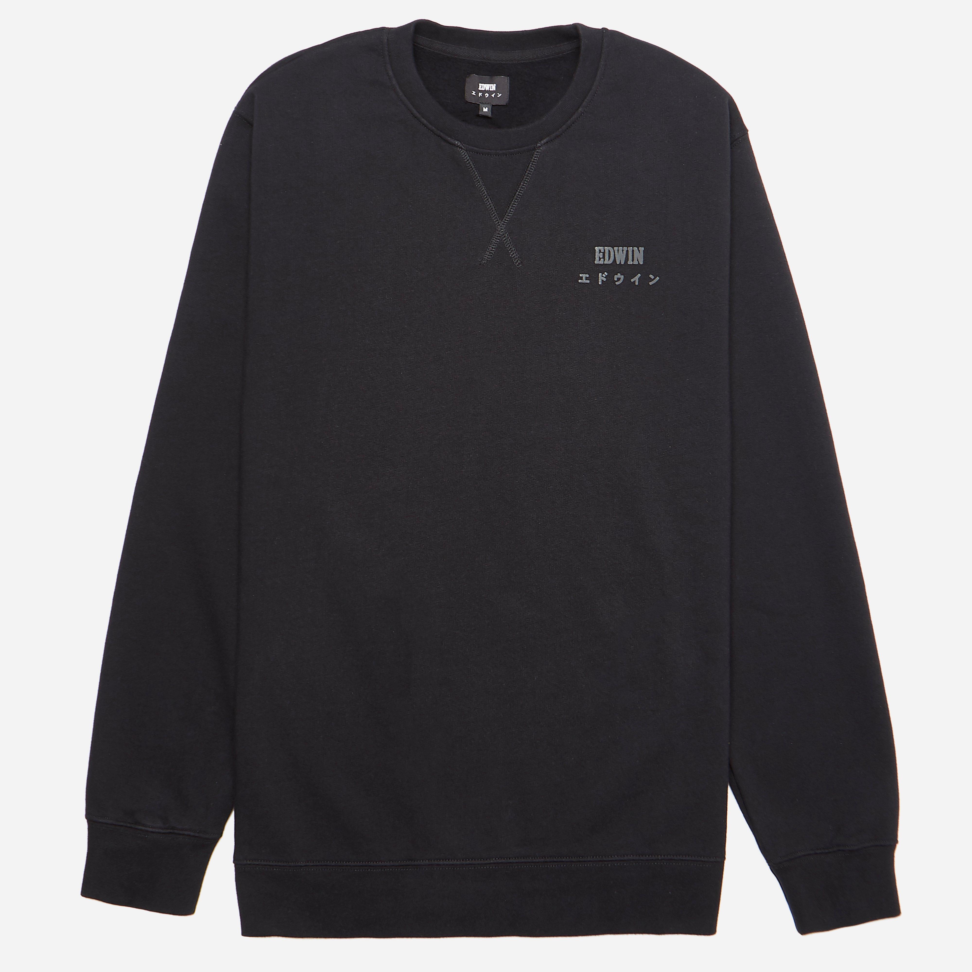 Edwin - Black Heavy Felpa Base Crew Sweatshirt for Men - Lyst. View  fullscreen 5c8c50571b8