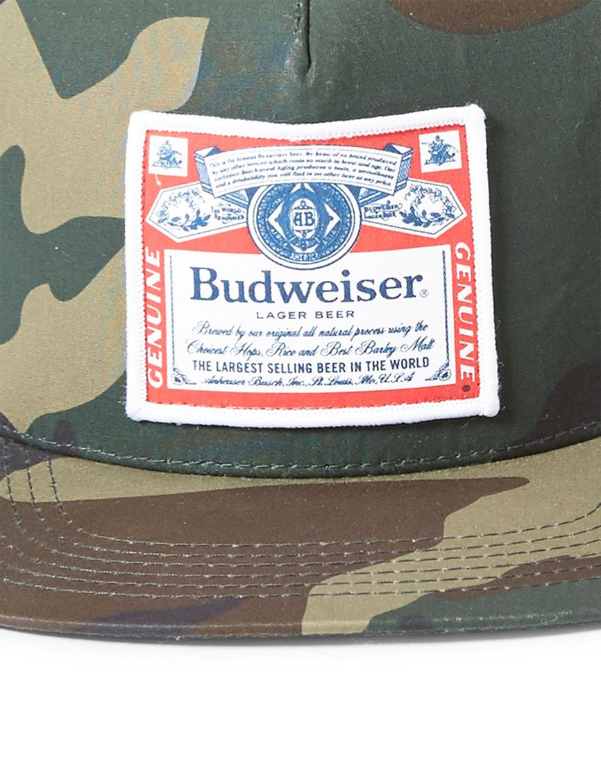 5bc1df4ecb2 Supreme X Budweiser 2009 Snapback Cap Camo in Green for Men - Lyst