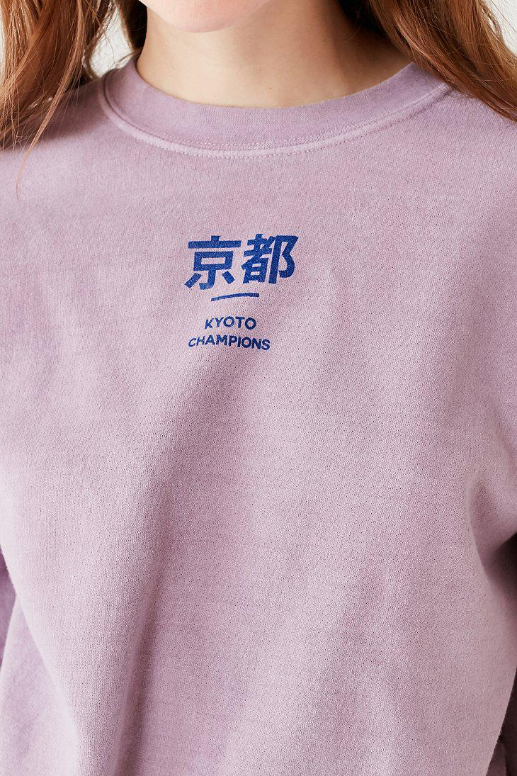 77dab5f6 Urban Outfitters Kyoto Champions Overdyed Sweatshirt - Lyst