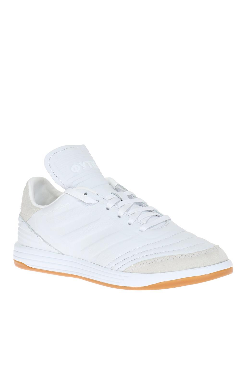0fac86da050 Lyst - Gosha Rubchinskiy X Adidas in White for Men