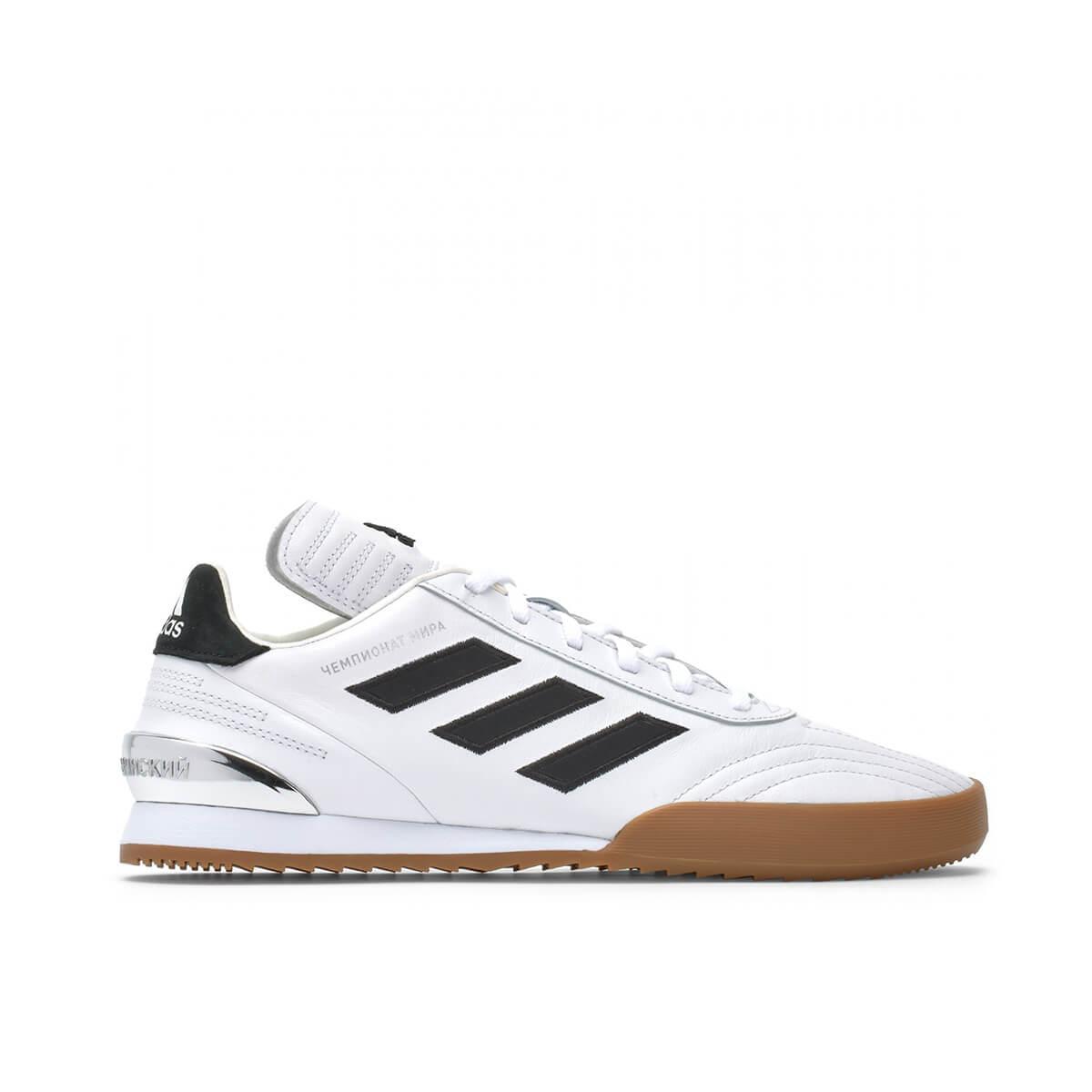 new style edbb3 e4e72 Gosha Rubchinskiy. Mens White Adidas Copa ...