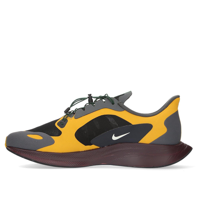 00d0f264d3a4f Nike - Multicolor Zoom Pegasus 35 Turbo Gyakusou for Men - Lyst. View  fullscreen