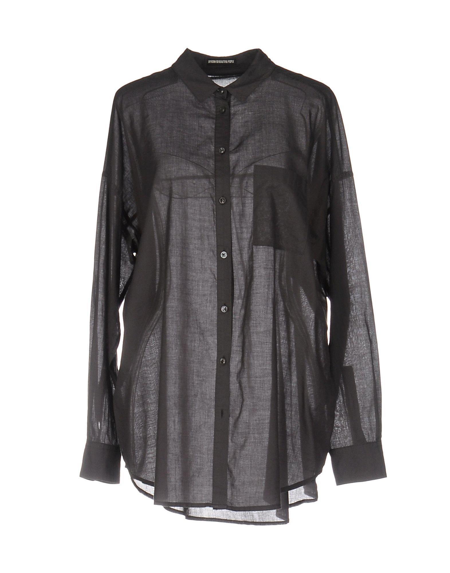 drykorn shirt in gray lyst. Black Bedroom Furniture Sets. Home Design Ideas