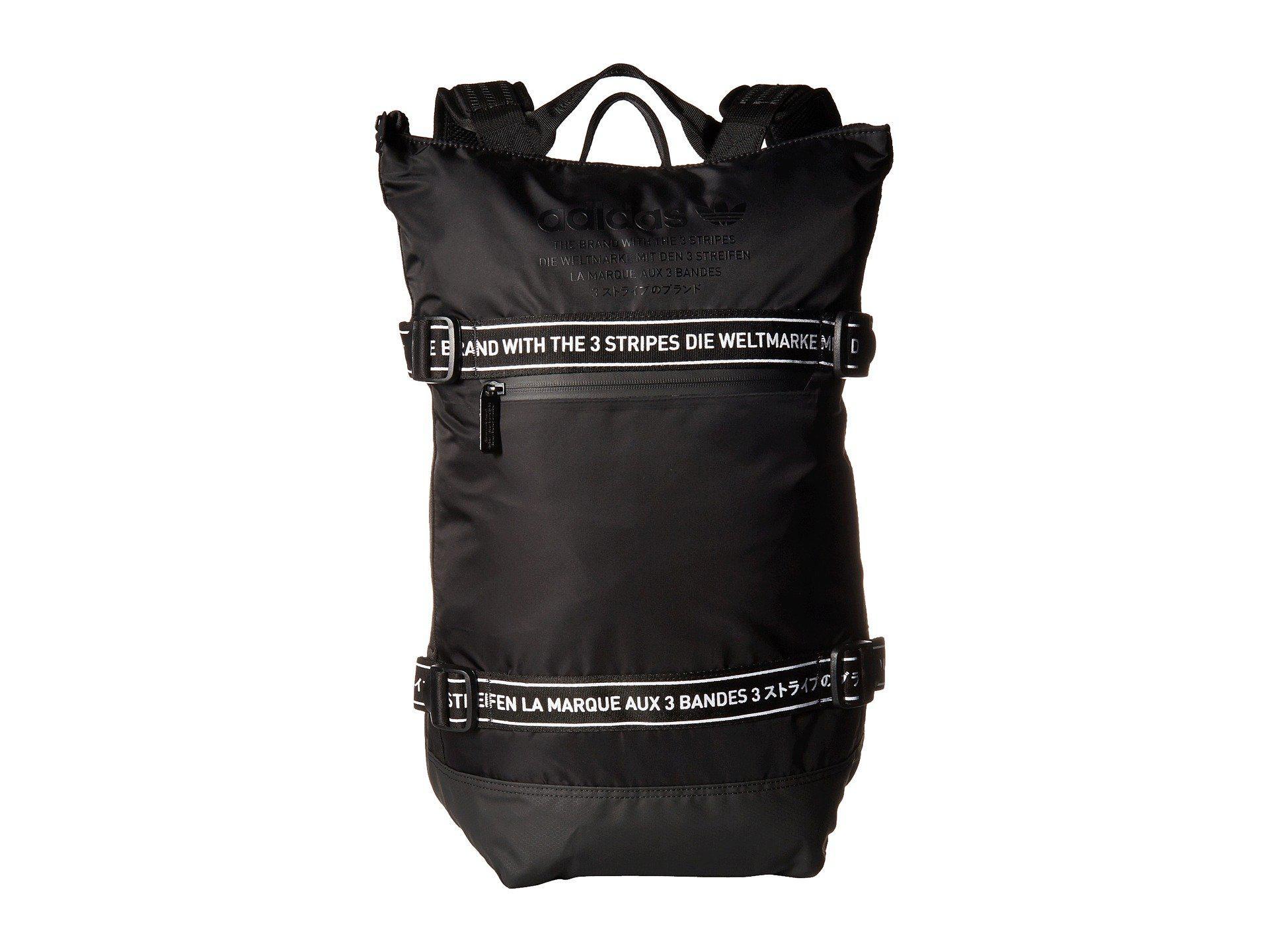 ebab28e98fb Lyst - adidas Originals Originals Nmd Backpack (black) Backpack Bags ...