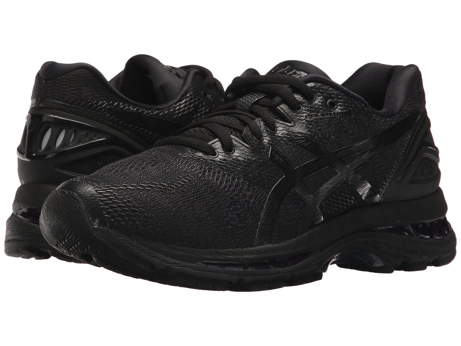 Lyst Asics/ Gel nimbus (r) 20 carbone) (noir/ blanc Lyst/ carbone) Femme Running 3ae7d5e - starwarsforcearenahackcheatonline.website