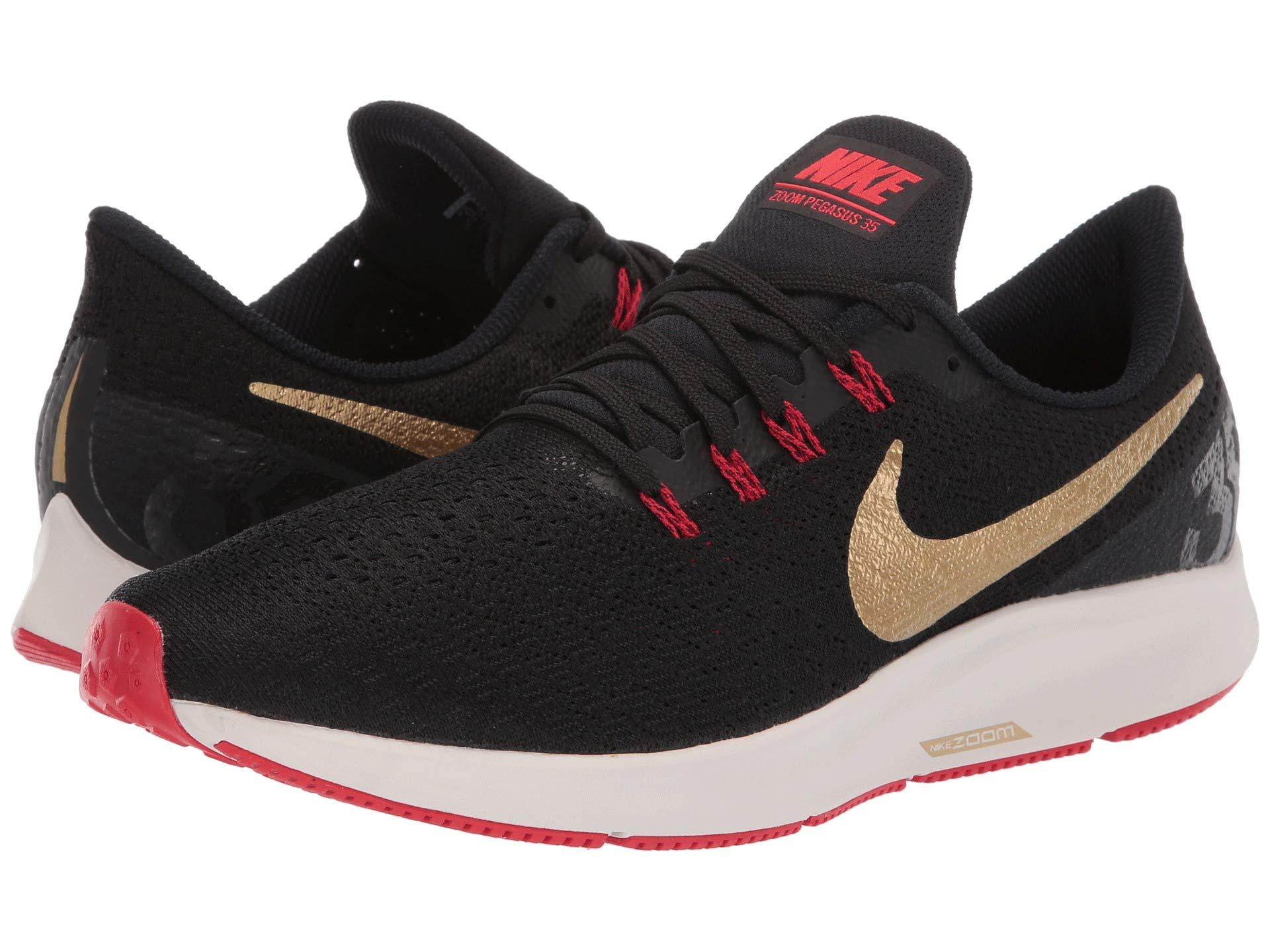 d9dbce991195 Nike. Metallic Air Zoom Pegasus 35 (light Silver dark Stucco twilight  Marsh) Men s Running Shoes