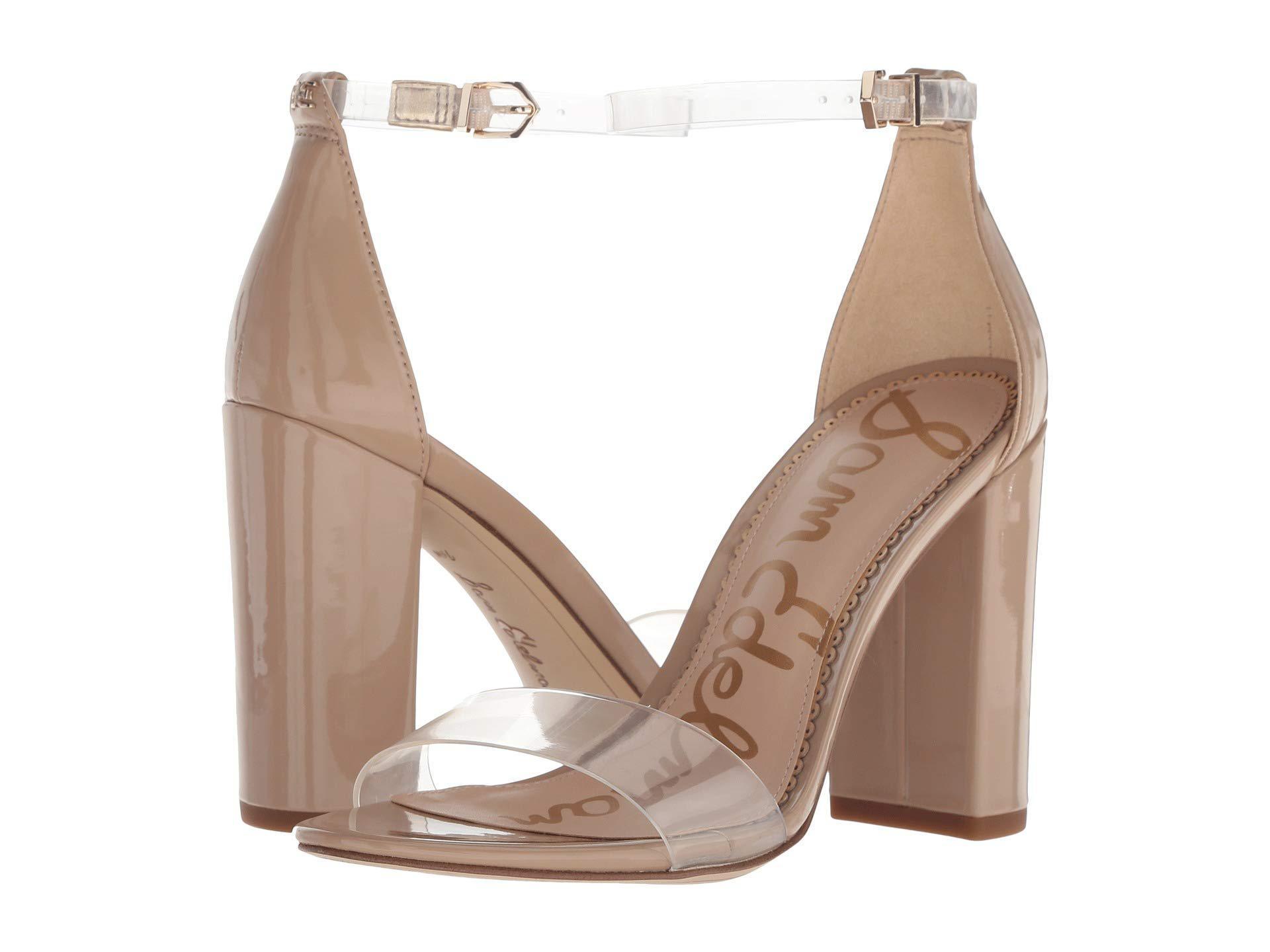 0de28994093211 Lyst - Sam Edelman Yaro Ankle Strap Sandal Heel (new Nude Leopard ...